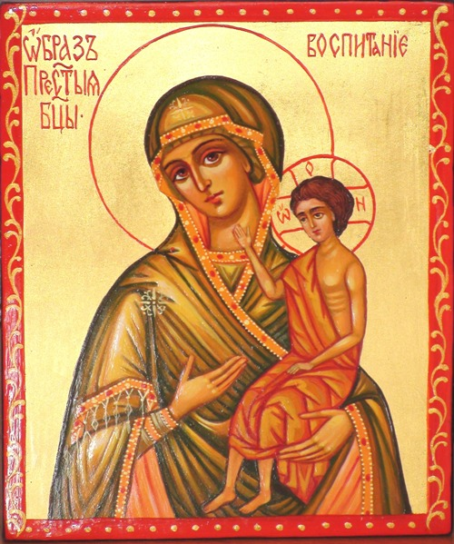 икона Пресвятой Богородицы Воспитание