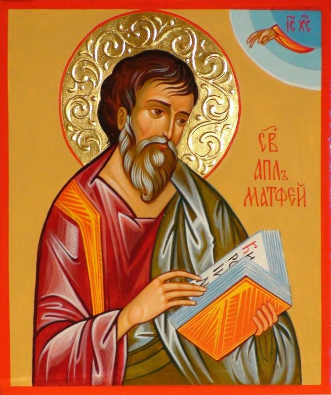 икона Святой апостол иевангелист Матфей