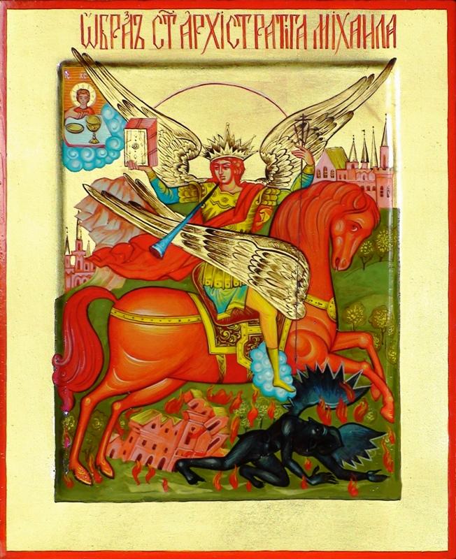 икона Архистратиг Михаил грозных сил воевода