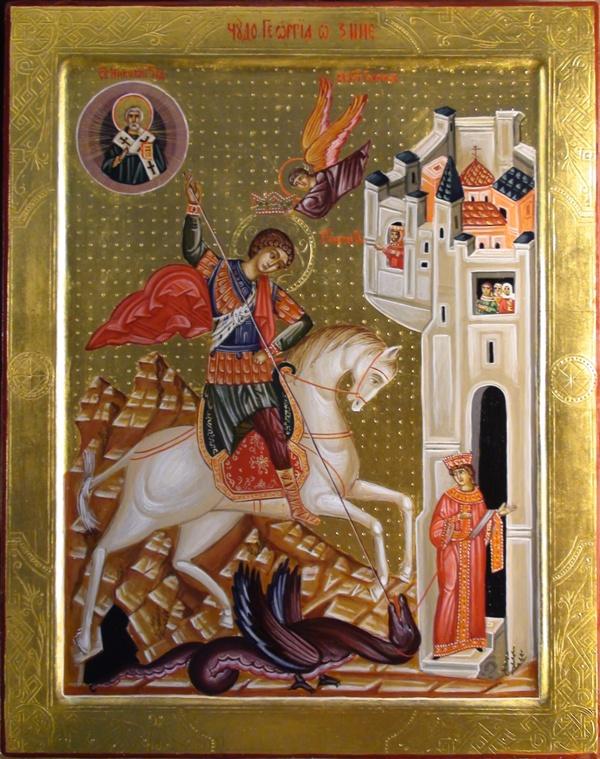 икона Святой великомученик Гергий Победоносец. Чудо о змие.