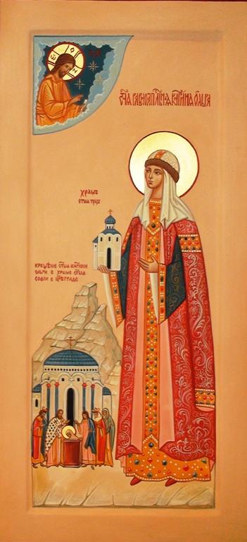 мерная икона Святая равноапостольная княгиня Ольга